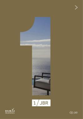 1JBR Brochure ENGLISH-1-01
